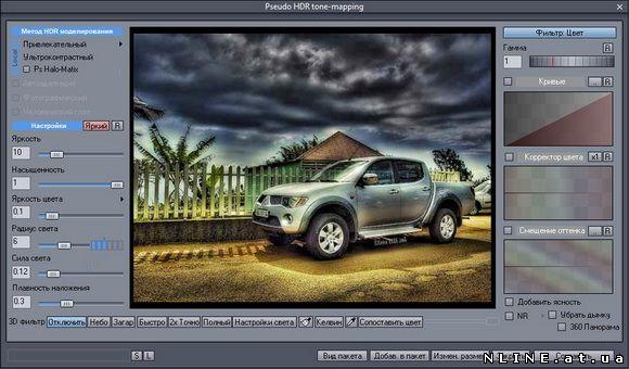 скачать программу для создания фотографий: